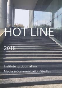 2018年度HOT LINE表紙